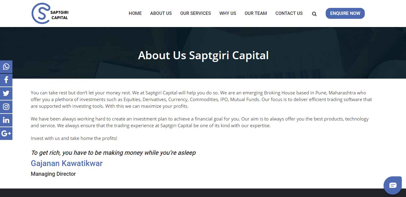screenshot-saptgiricapital.com-2018.05.18-11-13-36