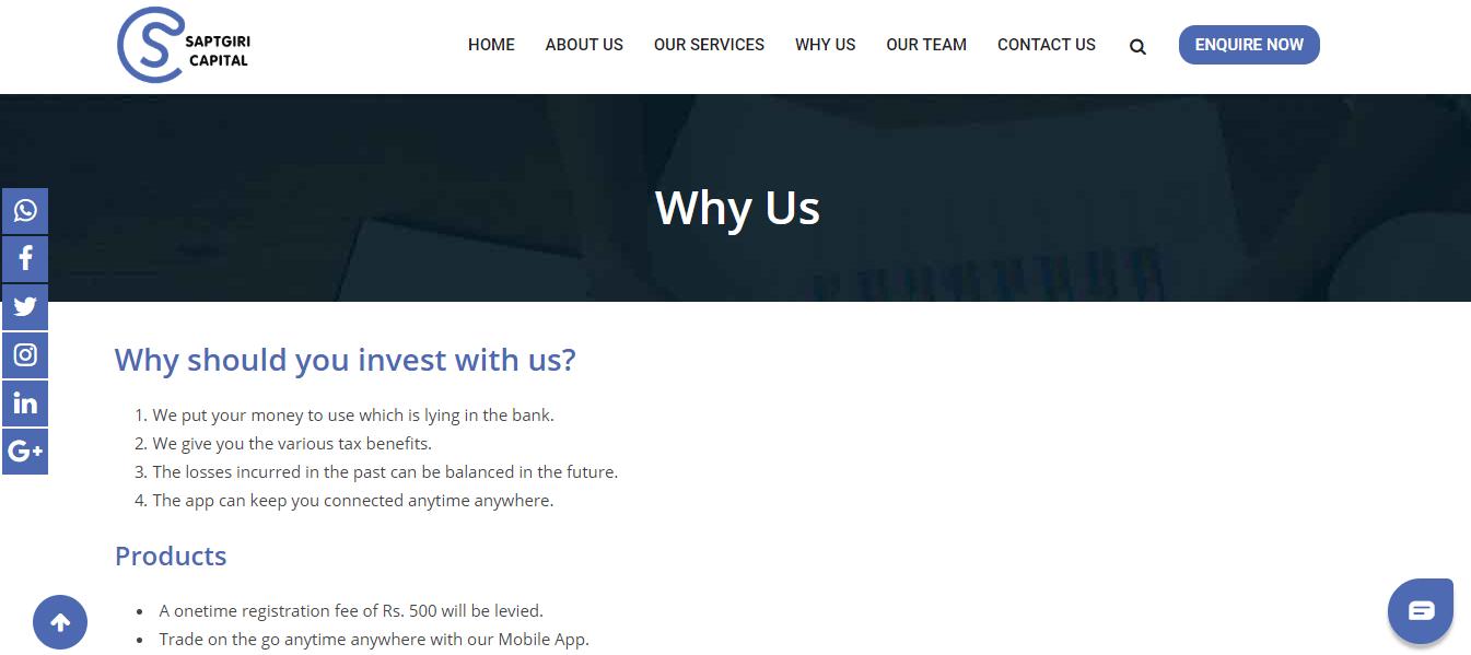 screenshot-saptgiricapital.com-2018.05.18-11-15-05
